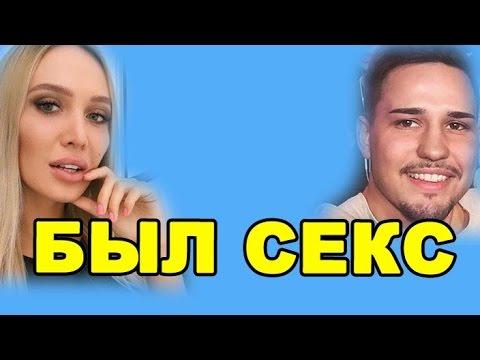 Ютуб видео секс на доме 2