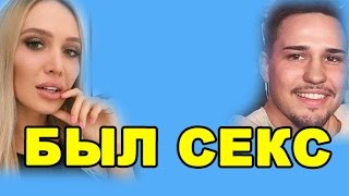 СЕКС ЗАХАРА И ПОЛЫГАЛОВОЙ! ДОМ 2 НОВОСТИ ЭФИР 22 АПРЕЛЯ, ondom2.com