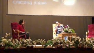 بالفيديو| الجامعة البريطانية تكرم هاني سلامة عن مجمل أعماله