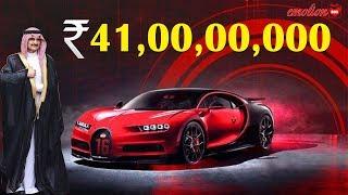 अरबपति लोग ही इस कार को खरीद सकते हैं, दुनिया की 5 सबसे महंगी कार, Most Expensive Cars In World 2019