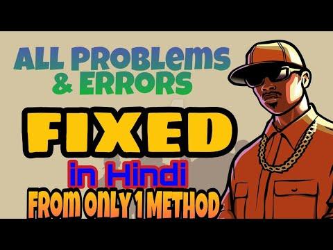 Gta Sa All Error Fix > All about GTA San
