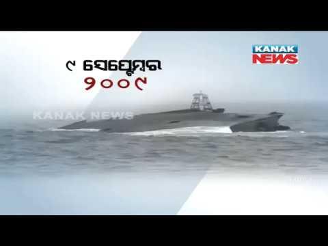 Paradip Port Trust Seeks CBI Probe In Sunken Black Rose Ship Case