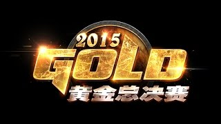 GCS 2015 - Grand Final: [H] Infi vs. 120 [U]