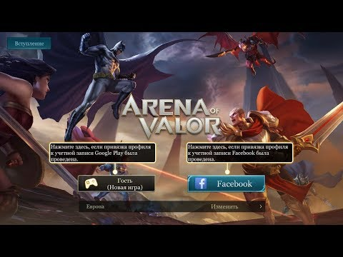 ARENA of VALOR vs MOBILE LEGENDS. ЧТО ЛУЧШЕ?