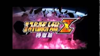 Super Robot Taisen Z3 Jigoku-hen OST - Back Alley Space Boy (Terrestrial Defense Force Dai-Guard)