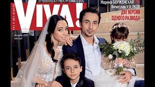 Свадебная фотосессия Екатерины Кухар и Александра Стоянова