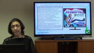 Семинар «Соблюдение требований законодательства в сфере СМИ».