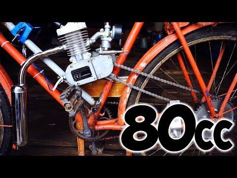 Установка Мотора 80сс на Велосипед