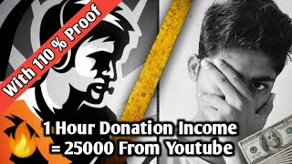I Calculated Dynamo Gaming 1 Hour Donation Income = 25000 | Dynamo Monthly Income From YouTube