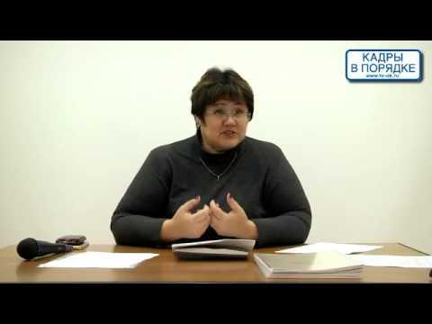 Бланки бухгалтерской финансовой отчетности организации