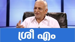 Sri M's Latest Interviews 13th June 2016