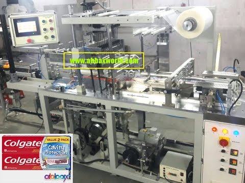 Carton Collating & Over Wrapping Machine