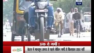 Poori Khabar: Severe heat wave in North India