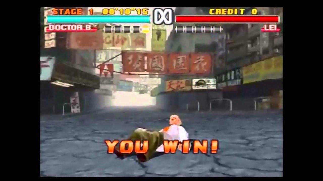 Win pose de Dr Bosconovitch dans Tekken 3