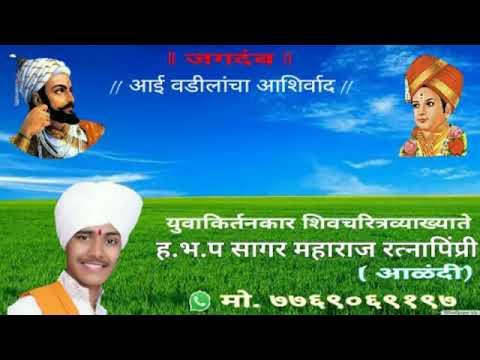 Kashala Geli Aai Tu Swargala Youtube