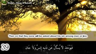surah-ar-rahman-sheikh-hazza-al-balushi-