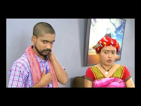 official promo | Sundarpur Guest House | Rengoni TV||