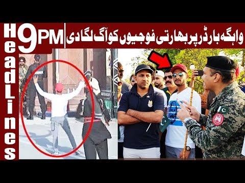 Hasan Ali performs signature celebration on Wagah Border - Headlines & Bulletin 9 PM - 21 April 2018