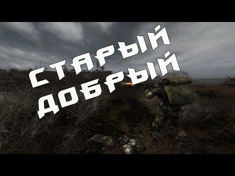 СТАЛКЕР ЗОВ ПЯТИГОРСКА . НОВАЯ ВЕРСИЯ МОДА STALKER