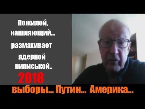 Эхо Москвы  facebookcom
