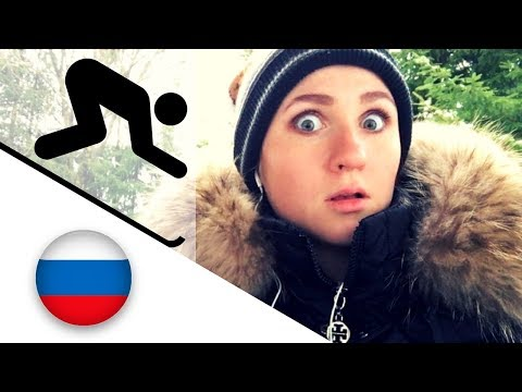 Snowboarding and skiing in Moscow – Slow Russian Lesson – English subtitles