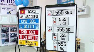 видео Цифровые автомобильные коды регионов России.