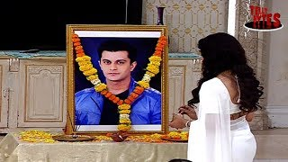 Family Members Are Making Mourning Of Piyush Death | Sasural Simar Ka