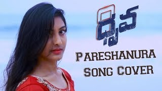 Pareshanura Video Song cover|| Dhruva Movie || Neeru Productions