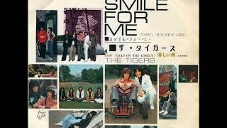 ザ・タイガースThe Tigers/⑪スマイル・フォー・ミー (1969年7月25日発...