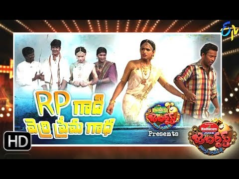 Jabardasth | 28th September 2017| Full Episode | ETV Telugu
