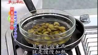 阿基師 偷呷步_自製醃鹹蜆仔的妙招