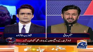 Aaj Shahzeb Khanzada Kay Sath  | 14th October 2019