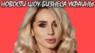 Охранники Лободы напали на журналистов «1+1». Новости шоу-бизнеса Украины.