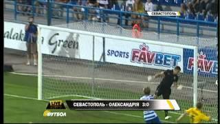 Севастополь - Александрия 3:0 [Студия после матча]