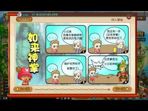BOOMZ, DDTank, Gunny or 弹弹堂 - Ver 3.0