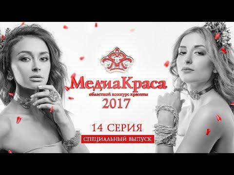 Голая Екатерина Климова -