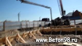 Beton98.ru - заливка бетона насосом 36 метров(, 2012-07-08T08:40:16.000Z)