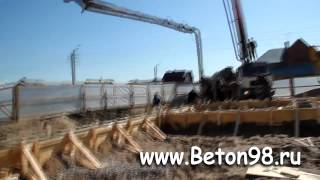 Beton98.ru - заливка бетона насосом 36 метров(http://beton98.ru/ - Производство и продажа бетона в Санкт-Петербурге. Завод в городе Пушкине, поселок Алексанровская., 2012-07-08T08:40:16.000Z)