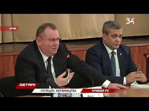 34 телеканал: Президент України призначив Валентина Резніченка головою Дніпропетровської ОДА