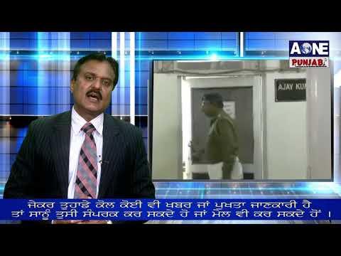 Aone Punjabi News   Despite arrest warrant, Haryana Police Release Dera Administrator Vipassana