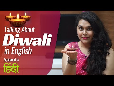 Talking About Diwali – English Speaking Practice Lesson in Hindi | #HappyDiwali Greetings & Phrases