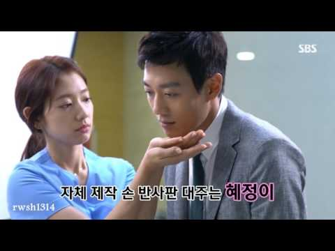 Kim Rae Won Park Shin Hye Doctors BTS Sweet moments 김래원 박신혜 닥터스