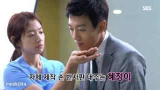 Kim Rae Won Park Shin Hye Doctors BTS Sweet moments 김래원 박신혜 닥터스