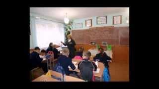 Презентація уроку образотворчого мистецтва.
