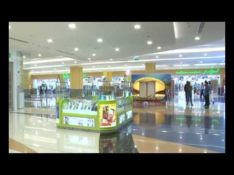 Lulu Mall Fujairah Grand Opening Video