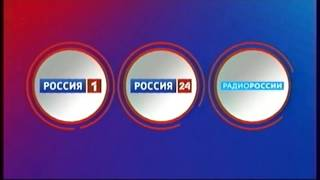 Отключение передатчиков федеральных ТВ каналов в Москве