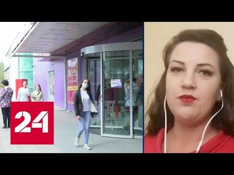 Торговые центры, а также дежурные детские сады и группы открываются в Карелии - Россия 24