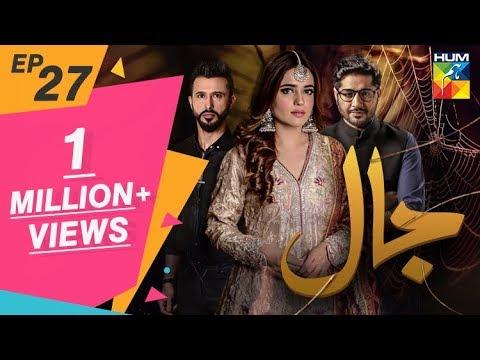 Jaal Episode #27 HUM TV Drama 6 September 2019