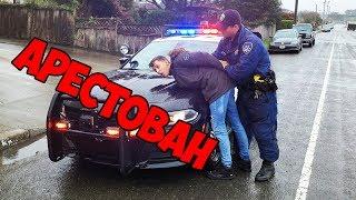 Меня Арестовала Полиция в США!
