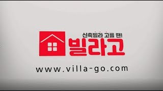 [빌라고] 강북구 미아동 신축빌라 히람팰리스 3룸구조~…